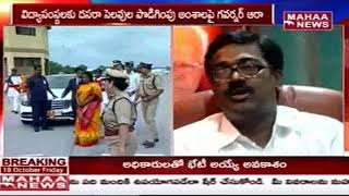 Governor Tamilisai Soundararajan Orders Sunil Sharma | TSRTC Strike | MAHAA NEWS