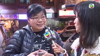 東張西望 | 椰汁糕 | 紅棗糕 | 本土 香港 | 人手自家秘製大公開!