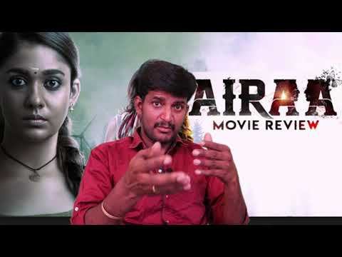 Airaa movie  review / ஐரா விமர்சனம் / Nayan thara /Kodangi Review