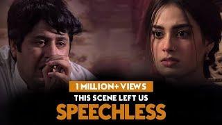 This Scene Left Us Speechless | Ranjha Ranjha Kardi | HUM TV | HUM Spotlight
