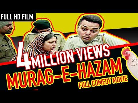 Murg-E-Hazam   Comedy Film   Full Movie   Gurchet Chitarkar