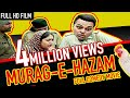 Murg-E-Hazam | Comedy Film | Full Movie | Gurchet Chitarkar