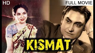 Kismat {Super Hit Movie} - Ashok Kumar - Mumtaz | Old Hindi Movies | Classic Bollywood Film