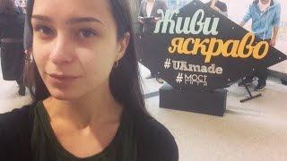 Открытие магазина uamade в Днепропетровске