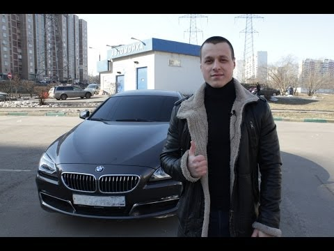 Тест драйв Bmw 6 F06 Gran Coupe 640i