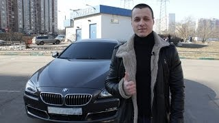 видео Обзор BMW M6 Gran Coupe