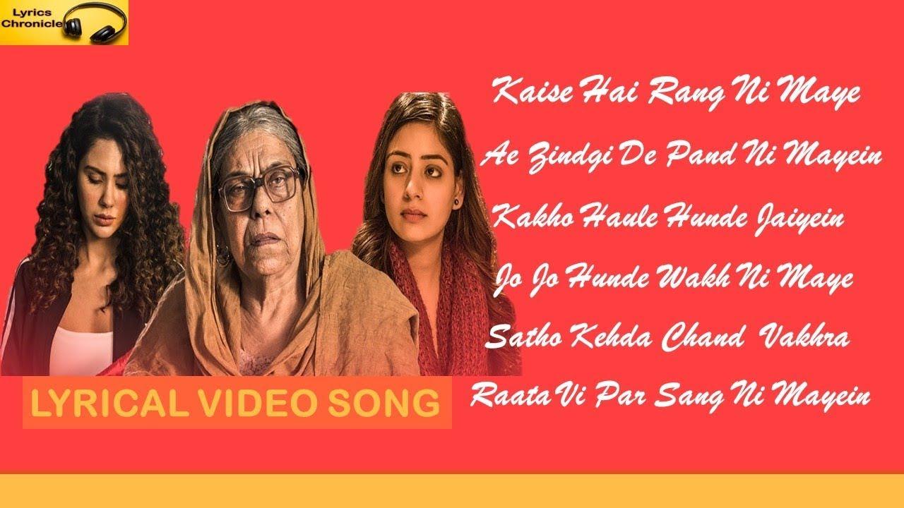Maye Ni Lyrics | Gurnam Bhullar | Guddiyan Patole | New Punjabi Song 2019