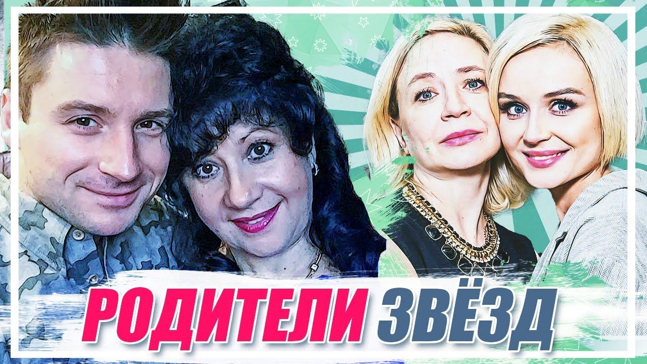 Жизнь Звезд Российской Эстрады Видео