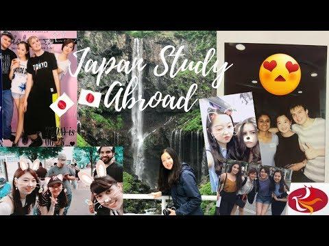 study abroad SUMMER 2K17 | Tokyo, Japan | 日本留学 | 东京