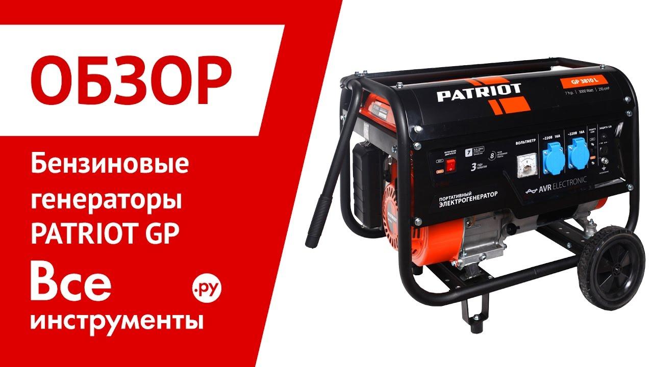 Бензиновый генератор Matari M7000E (5,5 кВт) - YouTube