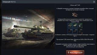 МНОГО ЖЕСТИ на стриме, 18+ и получение ИС-7 | War Thunder