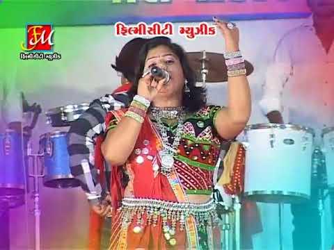 Tahukar Ni Navratri Express | Madhu Chelani | Live Garba 2018