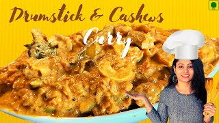 Drumstick Cashew 😋 Curry | ములక్కాడ జీడిపప్పు కర్రీ తెలుగులో😋 | 💖 telugammayi vantalu 💖