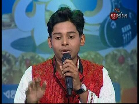 Ago Duti Aja Rati || Smrutiswar || prathana Tv | Champu,chanda,Odisse