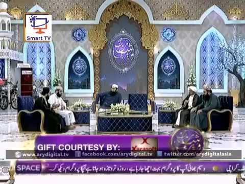 Shan E Iftar - Ramzan Transmissions - 21 June 2015 - P7