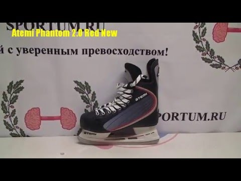 Хоккей коньки - YouTube
