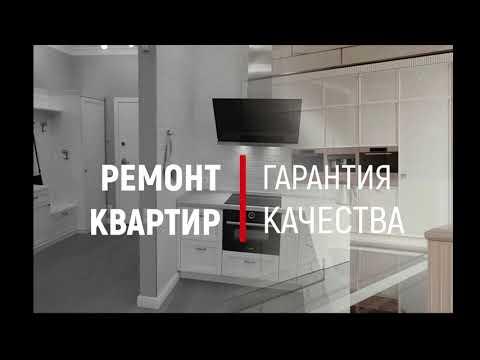 ErBi - качественный ремонт квартир