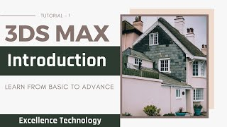 Introduction of 3DS Max | 3DS Max Tutorial in Hindi For Beginners.