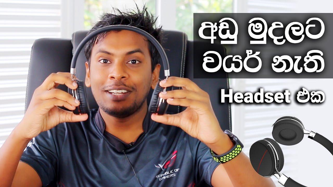 Budget Wireless Bluetooth Headphone Lj Future Turbo 1 In Sri Lanka Youtube