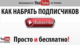 видео 13 способов увеличить количество комментариев в блоге
