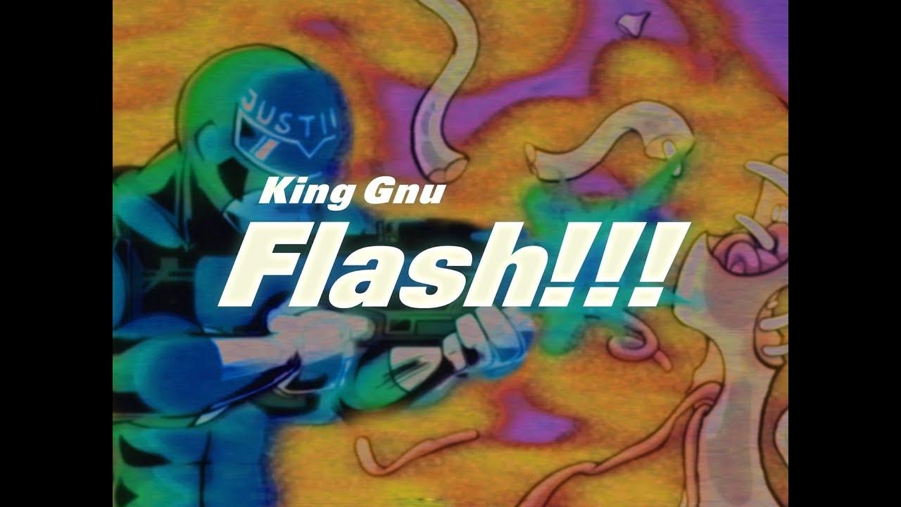 キング ヌー フラッシュ