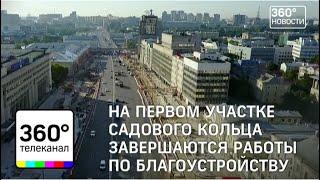 видео Зелёная Москва: масштабные Лужники