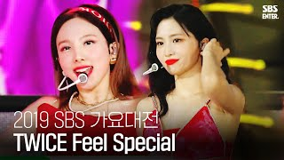So Special한 트와이스의 Feel Special ♬ | 2019 SBS 가요대전(2019 SBS K-POP AWARDS) | SBS Enter.