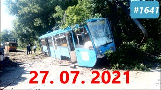 ☭★Подборка Аварий и ДТП от 27.07.2021/#1641/Июль  2021/#дтп #авария