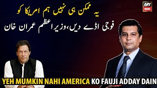 It is not possible for us to give military bases to America, Prime Minister Imran Khan