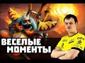 Самые весёлые моменты с Хвостом / Funny moments with XBOCT