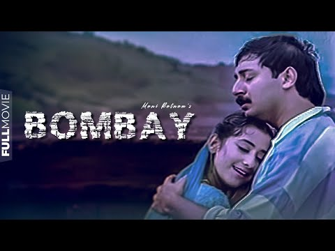 BOMBAY | SUPER HIT MOVIE | MANISHA KOIRALA | ARVIND SWAMY