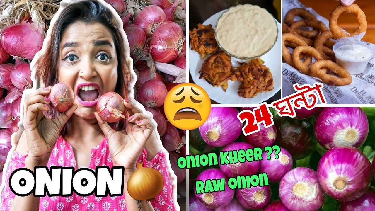 I Ate ONIONS for 24 HOURS - বাড়িতে CHICKEN DO PYAZA রান্না - পেঁয়াজ খাওয়ার FOOD CHALLENGE - India