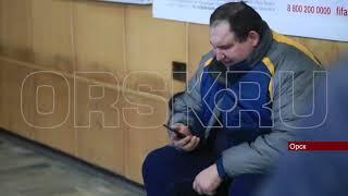 Аэропорт Орск 4 Реакция родных  71 погибших