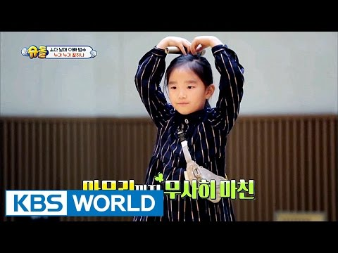 SoDa siblings' house - Soeul's first challenge [The Return of Superman / 2016.12.04]