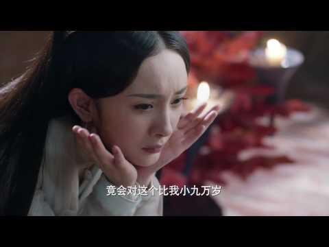 電視劇三生三世十里桃花 Eternal Love(a.k.a. Ten Miles of Peach Blossoms)第四十四集 EP44 楊冪 趙又廷