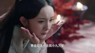 電視劇三生三世十里桃花 Eternal Love 第四十四集 EP44 楊冪 趙又廷 CROTON MEGAHIT Official
