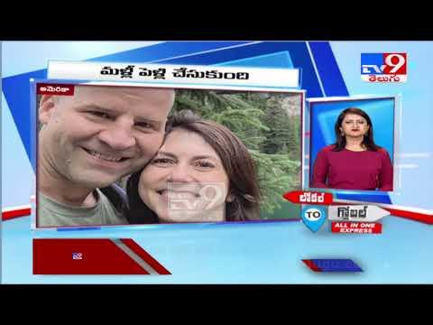 లోకల్-to-గ్లోబల్-||-all-in-one-express---tv9
