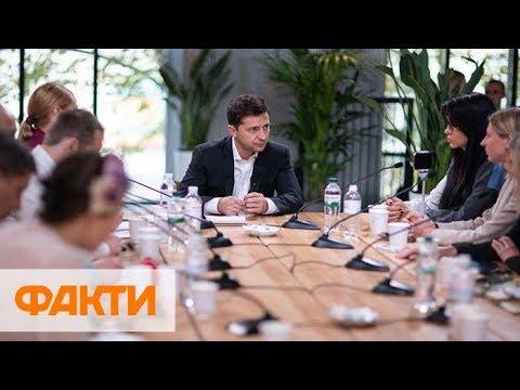 Пресс-марафон Владимира Зеленского - ПРЯМАЯ ТРАНСЛЯЦИЯ!