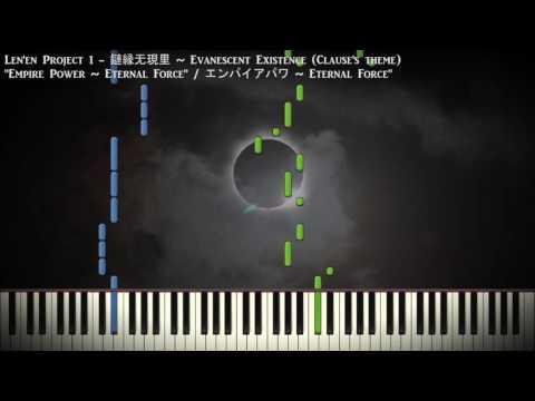 """[Synthesia Piano] Len'en 1 - """"Empire Power ~ Eternal Force"""" - Solo"""