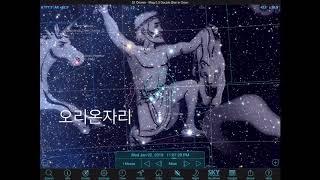 모모의 밤하늘 : 별자리 강의 강좌 공부 : 천체 관측…