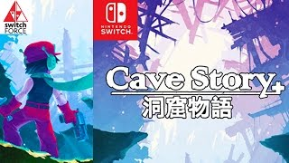 NEW Switch Cartridge!! Cave Story+ Officially Announced