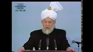 Friday Sermon 31 October 1997