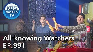 All-knowing Watchers | 전지적 구경 시점 [Gag Concert / 2019.03.23]