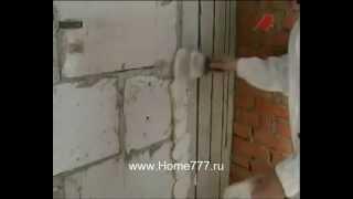 Внутренняя отделка дома часть 1(Веб сайт http://www.Home777.ru (Видео уроки по ремонту и строительству), 2012-09-05T16:48:24.000Z)