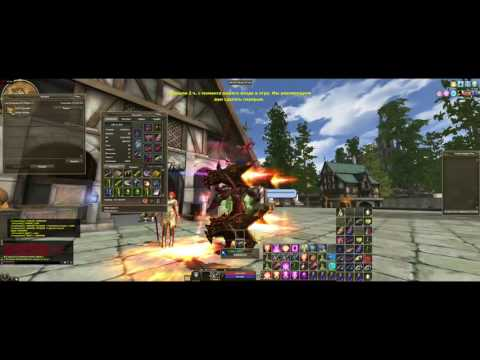 R2  GAME Online china