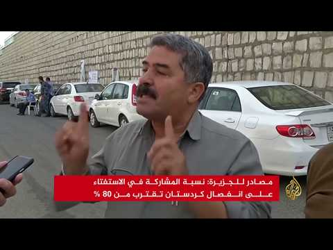 استمرار فرز الأصوات في استفتاء انفصال كردستان العراق  - نشر قبل 11 ساعة
