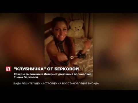 Русское домашнее порно онлайн