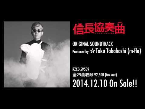 ☆Taku Takahashi /