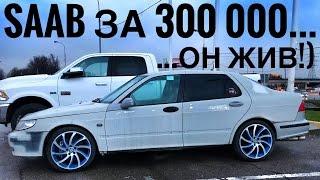 SAAB за 300 000, продолжение! #ЗлойСапсаныч 95 Aero - финал техчасти + Smile Motorsport, VW GOLF GTI
