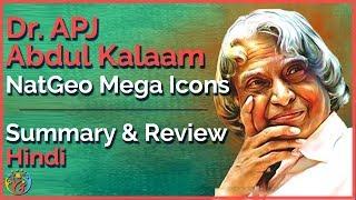 NatGeo Mega Icons Dr. APJ Abdul Kalam [Hindi] Summary. Hum Jeetenge